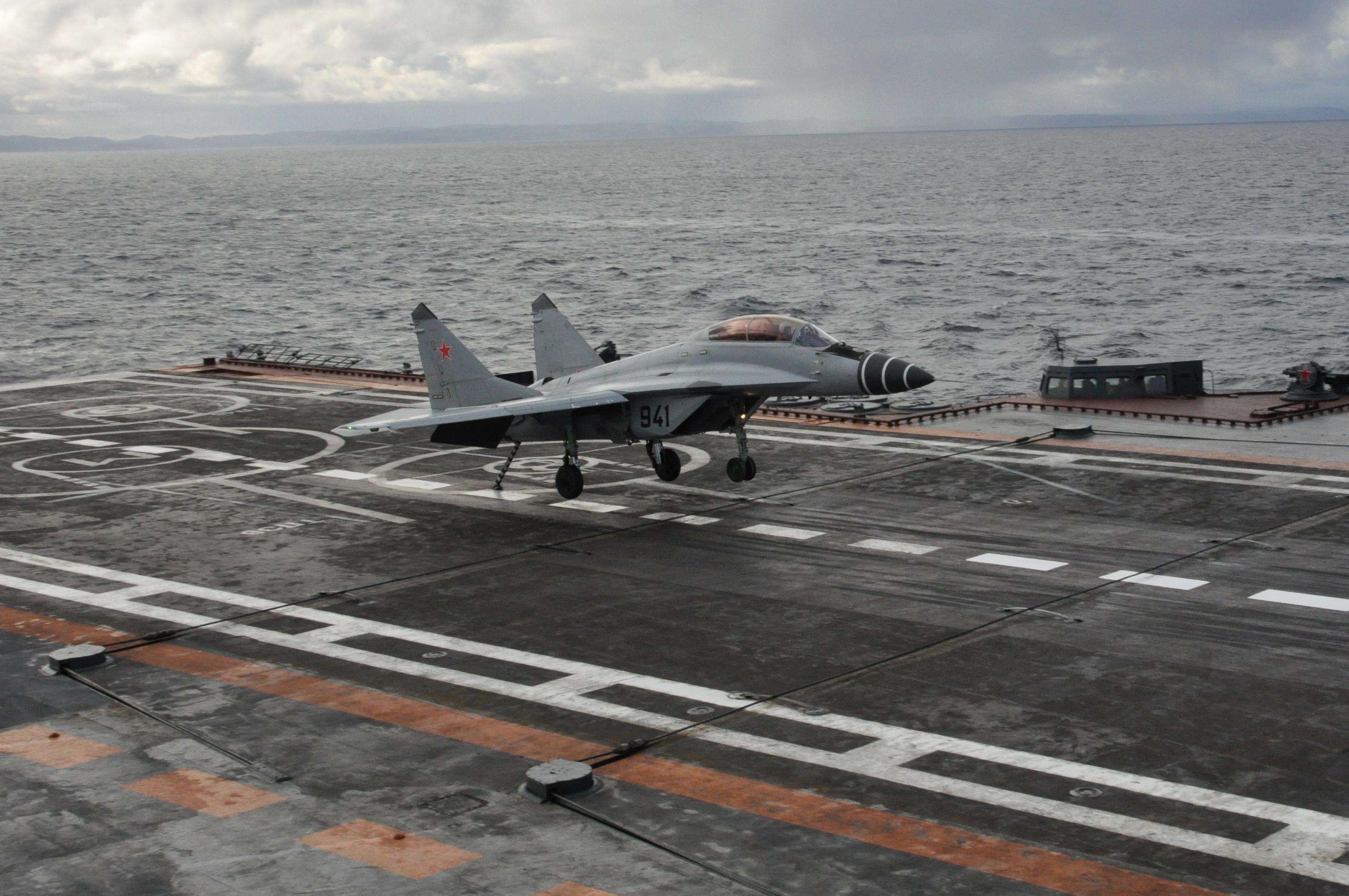 День авиации ВМФ изоражения