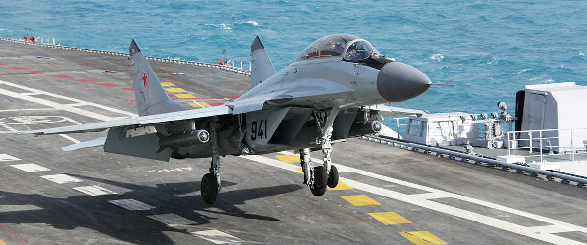 MiG-29К/КUB carrier-based multirole fighter